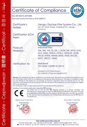 道可道过滤器CE认证